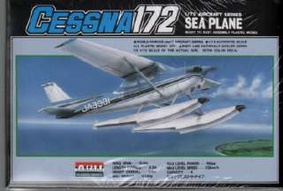 Cessna 172 Sea Plane   ARII Model   Scale 172   NEW SEALED BOX