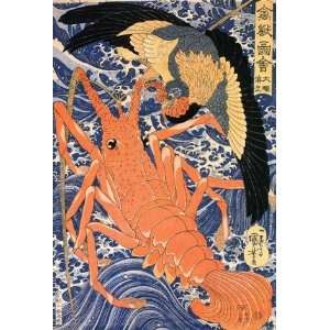 Fridge Magnet Japanese Art Utagawa Kuniyoshi Lobster