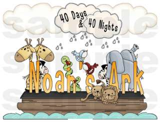 NOAHS ARK ZEBRA GIRAFFE ELEPHANT MONKEY BABY NURSERY WALL BORDER