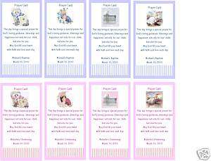 Baptism, Christening Prayer Card Favors Personalized