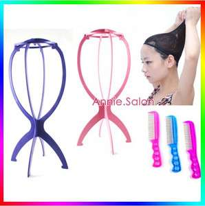 Plastic Stable Durable Wig Hat Stand Holder + Hair Steel Comb + wig